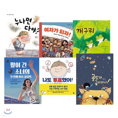 2020 초등학교 2학년 2학기 권장 필독서 세트
