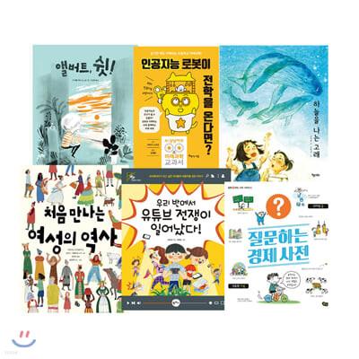 2020 초등학교 4학년 2학기 추천 필독서 세트
