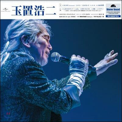 Tamaki Koji (타마키 코지) - Tamaki Koji BEST [LP]