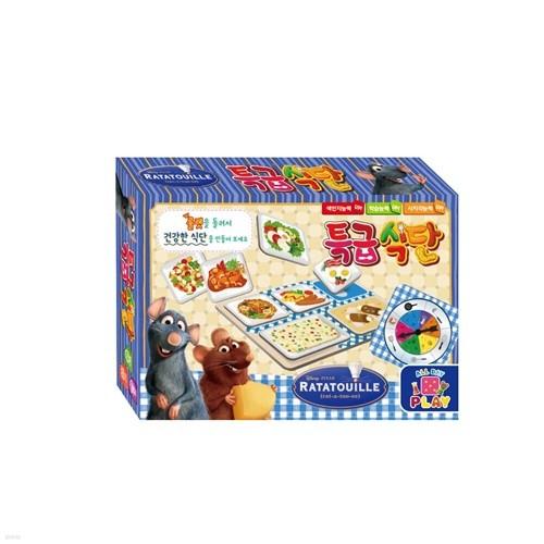 DB-C20-006 라따뚜이 영양만점 특급식단 만들기