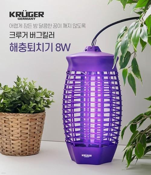 크루거 해충퇴치기 8W  KRK-828W