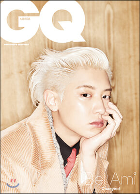 GQ KOREA 지큐 코리아 A형 (월간) : 8월 [2020]