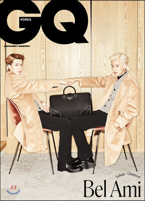 GQ KOREA 지큐 코리아 C형 (월간) : 8월 [2020]