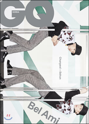 GQ KOREA 지큐 코리아 D형 (월간) : 8월 [2020]