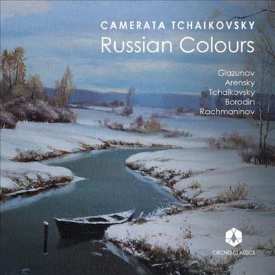 러시아의 아름다운 낭만적 실내악 (Russian Colours) (180g)(LP) - Yuri Zhislin