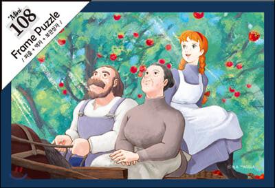 빨강머리 앤 액자퍼즐 108pcs 가족
