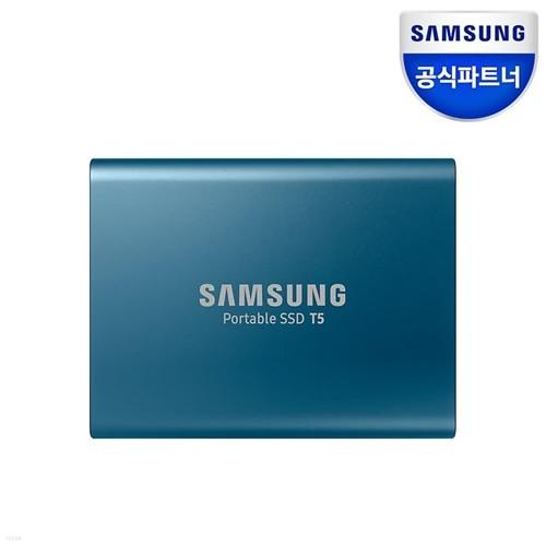 삼성 외장 SSD T5 500GB 블루