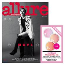 allure 얼루어 (월간) : 8월 [2020]