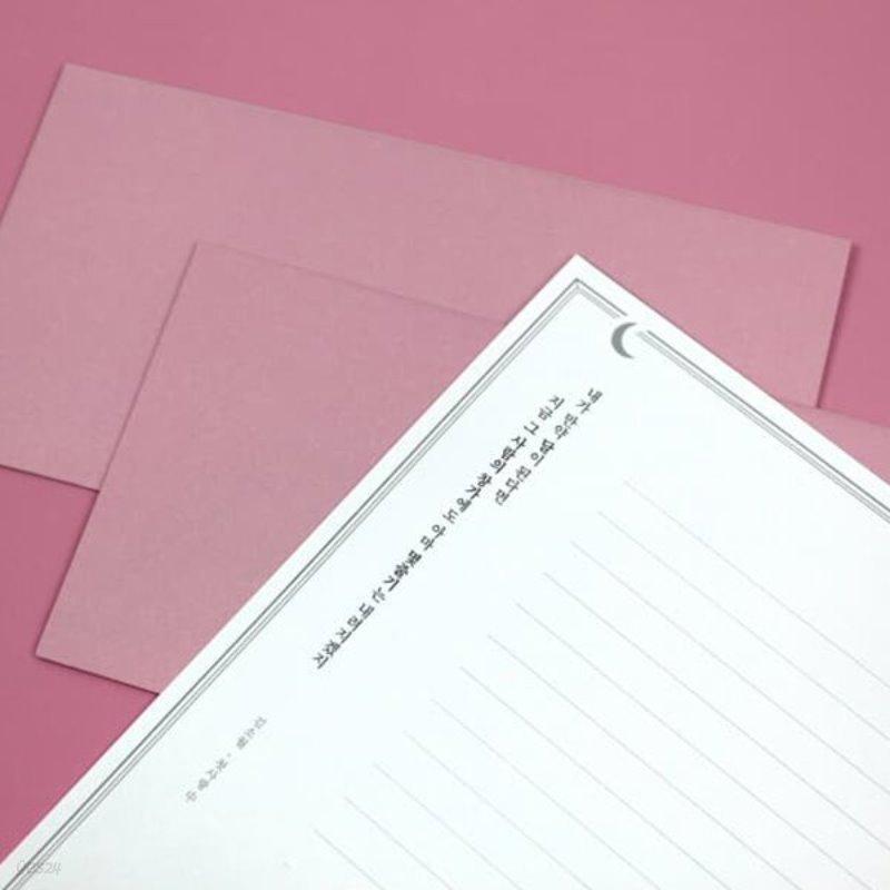 시인의 편지 (편지지 + 봉투 세트) 6종 전체 세트