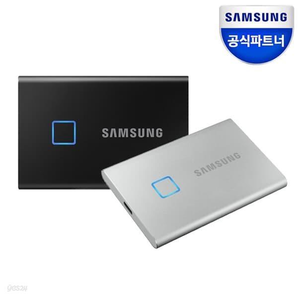삼성외장하드 T7 500GB TOUCH