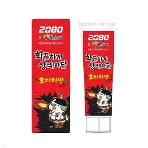 2080 호치치약