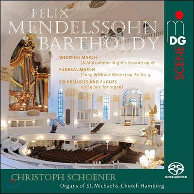 Christoph Schoener 멘델스존: 오르간곡집 - 여섯 전주곡과 푸가, 결혼 행진곡   (Mendelssohn: Organ Works)
