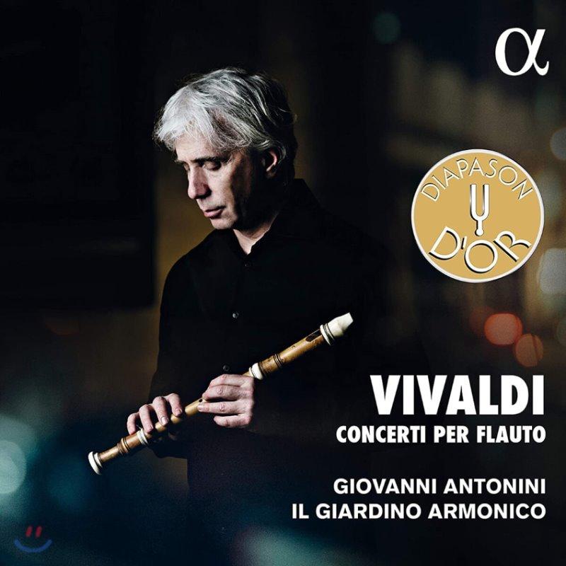 Giovanni Antonini 비발디: 리코더 협주곡집 (Vivaldi: Concerto Per Flauto)
