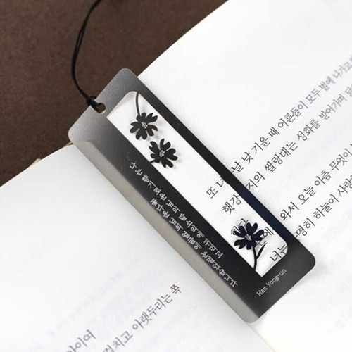 문학 메탈 책갈피(북마크) 6종 (윤동주, 이상, ...