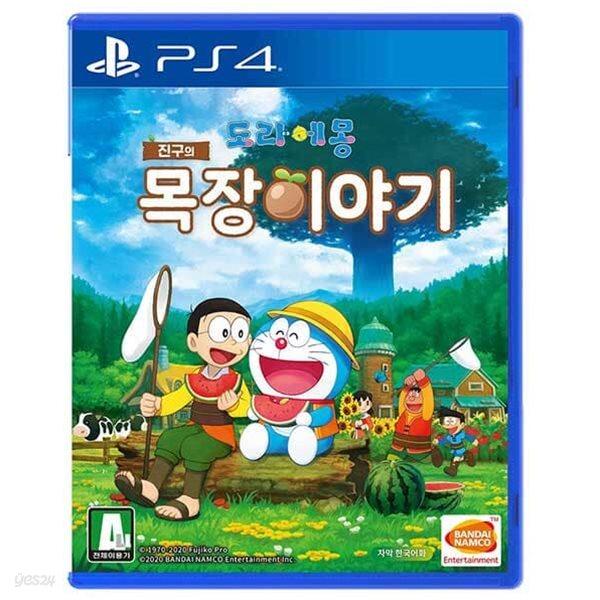 PS4 도라에몽 진구의 목장이야기 한글판