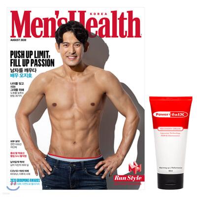 맨즈헬스 Men's Health 한국판 B형 (월간) : 8월 [2020]