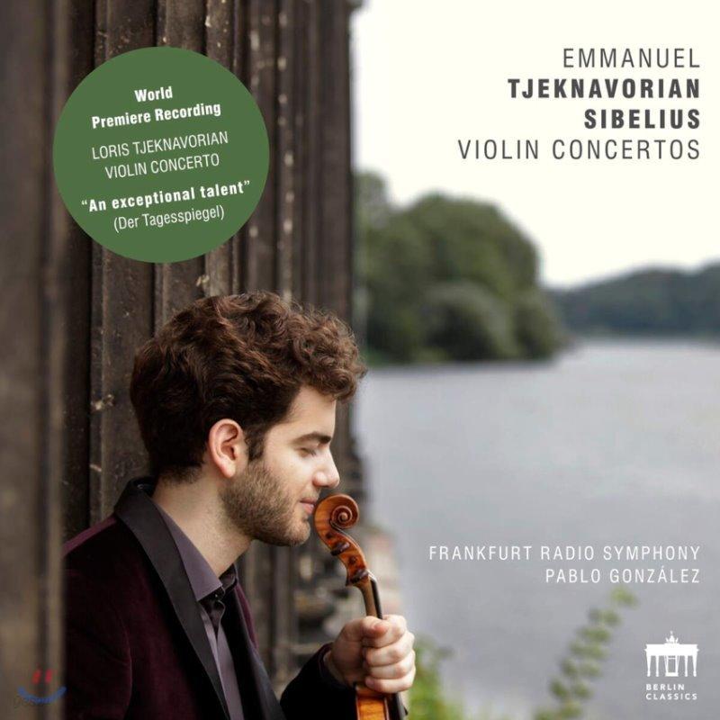 Emmanuel Tjeknavorian 시벨리우스 / 체크나보리안: 바이올린 협주곡 (Sibelius / Tjeknavorian: Violin Concertos)