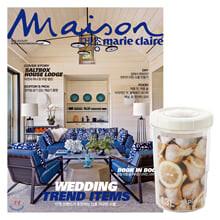 Maison 메종 A형 (여성월간) : 8월 [2020]