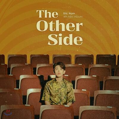 에릭남 (Eric Nam) - The Other Side