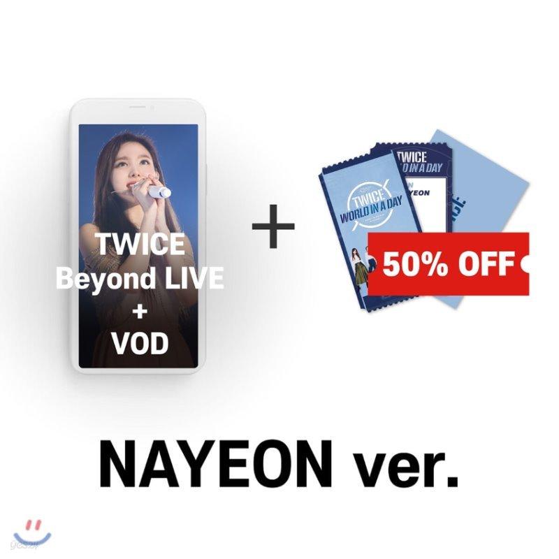 [나연] TWICE Beyond LIVE +VOD관람권 + SPECIAL AR TICKET SET