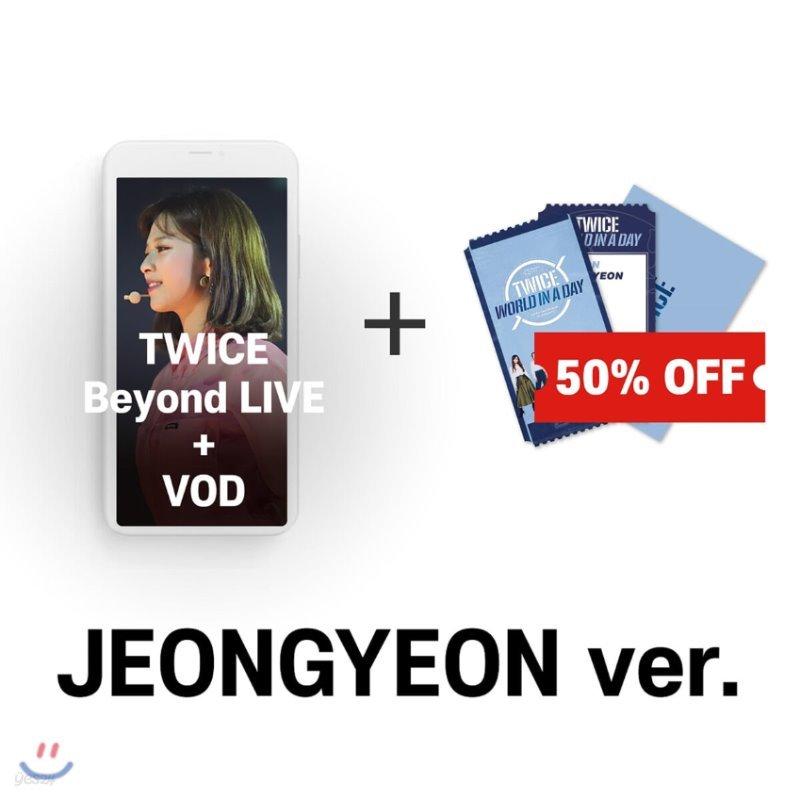 [정연] TWICE Beyond LIVE +VOD관람권 + SPECIAL AR TICKET SET