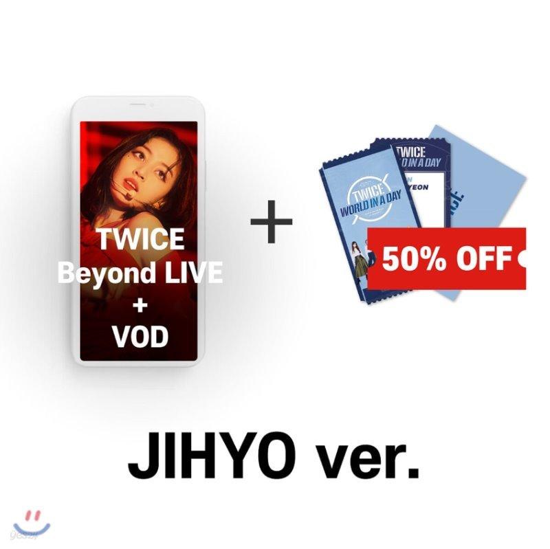[지효] TWICE Beyond LIVE +VOD관람권 + SPECIAL AR TICKET SET