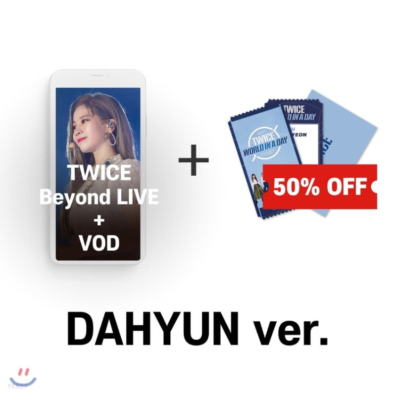 [다현] TWICE Beyond LIVE +VOD관람권 + SPECIAL AR TICKET SET