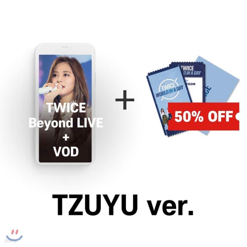 [쯔위] TWICE Beyond LIVE +VOD관람권 + SPECIAL AR TICKET SET