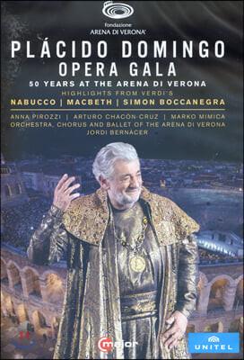 플라시도 도밍고 베로나 데뷔 50주년 기념 오페라 갈라 (Placido Domingo - Opera Gala)