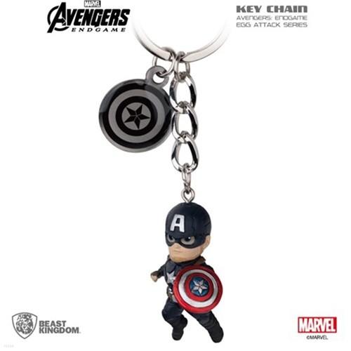 [비스트킹덤] 어벤져스 엔드게임 에그어택 캡틴 아메리카 키체인 열쇠고리 (BKD209042AC)