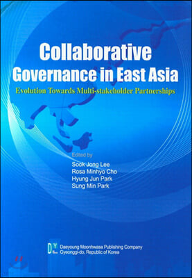 Collaborative Governance in East Asia