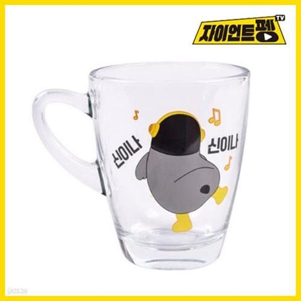릴팡 펭수 투명 핸들 글라스컵(신이나)