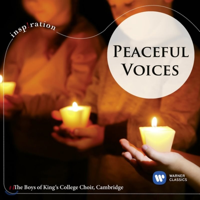 The Boys of King's College Choir, Cambridge 평화로운 목소리 (The Boys of King's College Cambridge: Peaceful Voices)