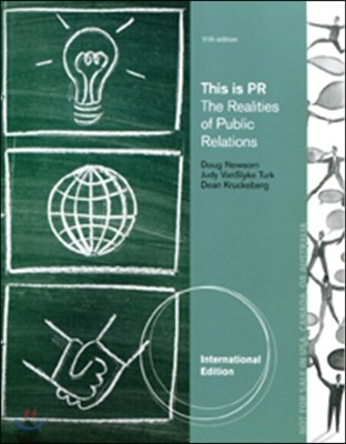 Cengage Advantage Books: This is PR