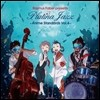 Rasmus Faber - Platina Jazz: Anime Standards Vol.4