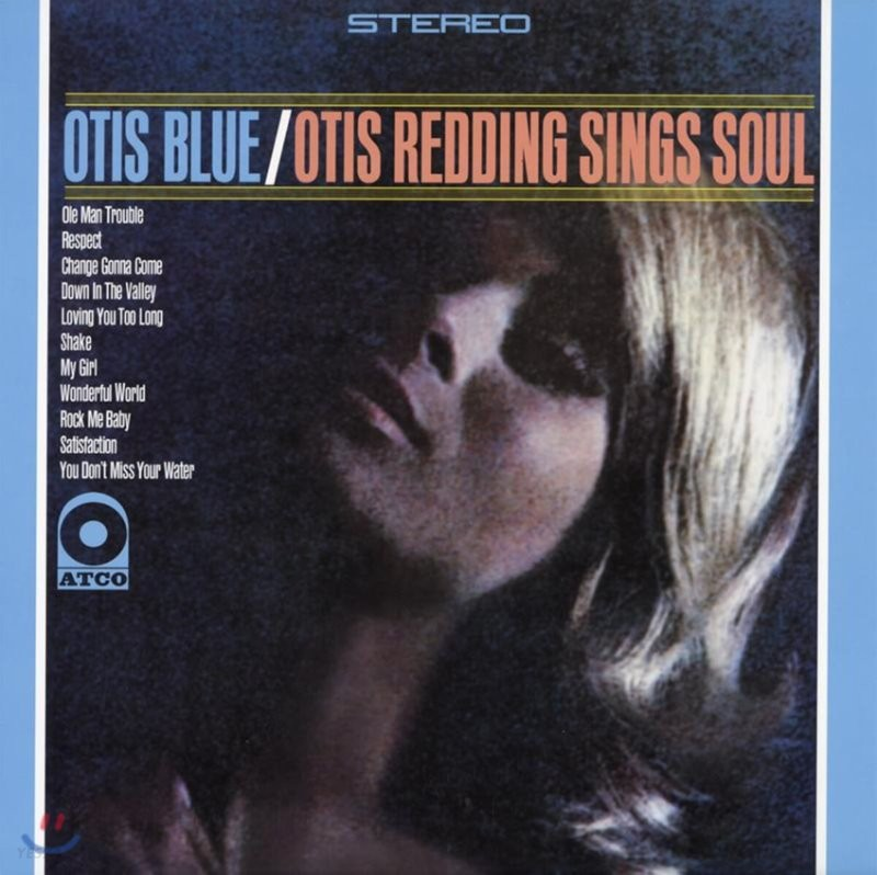 Otis Redding (오티스 레딩) - Otis Blue [2LP]