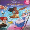 Disney Princess Sticker Book Treasury - 디즈니 프린세스 스티커북