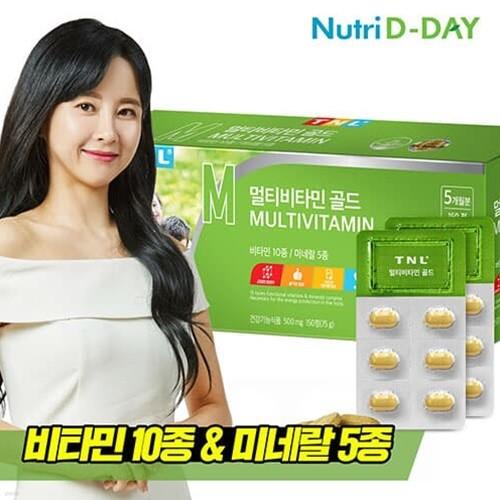 5개월분 대용량/ 뉴트리디데이 멀티비타민 골드 150정 (5개월분)