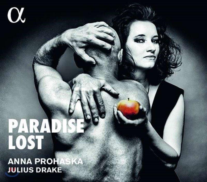Anna Prohaska 안나 프로하스카: 실낙원 (Paradise lost)