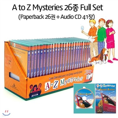 A to Z Mysteries 26종 Full Set(Paperback 26권 + Audio CD 41장)