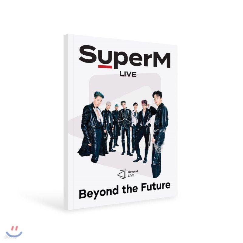 슈퍼엠 (SuperM) - Beyond LIVE BROCHURE SuperM [Beyond the Future]