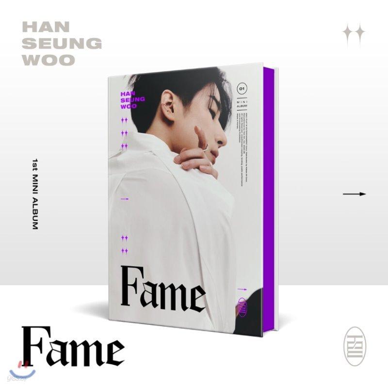 한승우 - 1st Mini Album : Fame [SEUNG ver.]