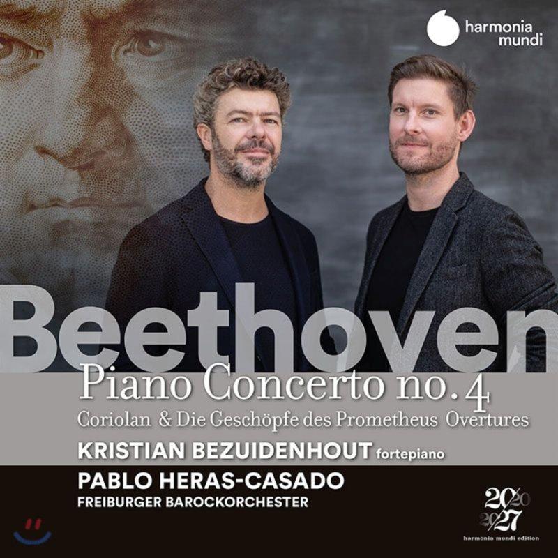 Kristian Bezuidenhout 베토벤: 피아노 협주곡 전곡 2집 - 4번 [포르테피아노 연주 버전]