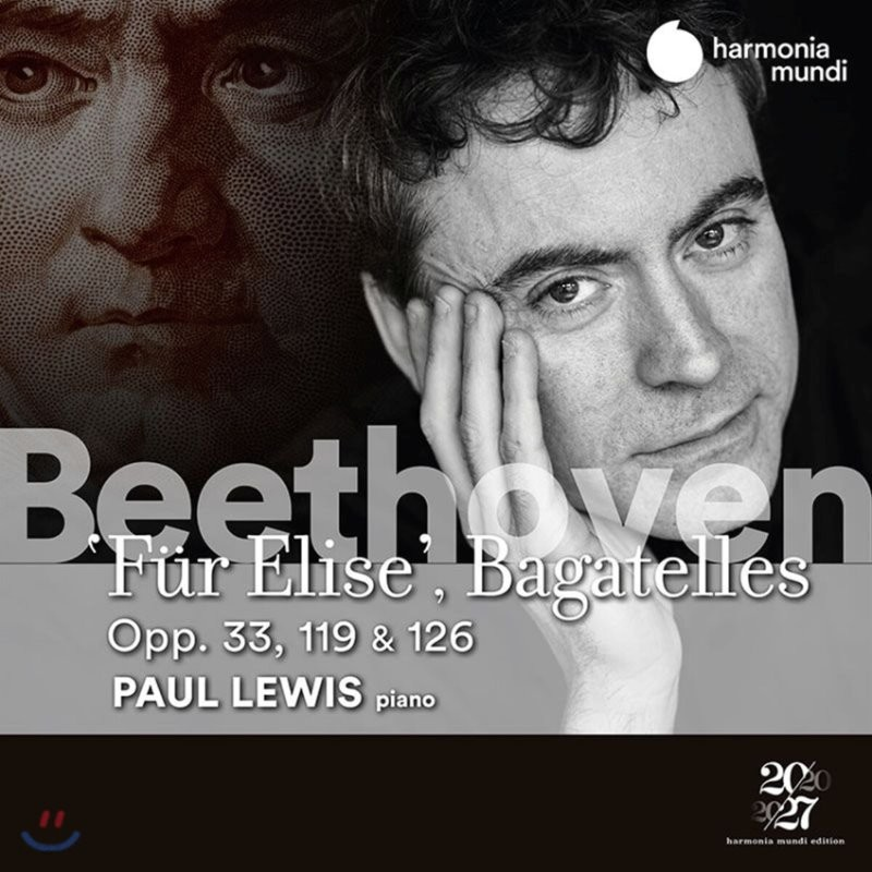 Paul Lewis 베토벤: 피아노 소품집 - 폴 루이스 (Beethoven: For Elise, Bagatelles)