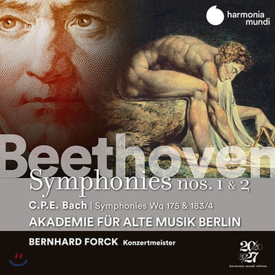 Akademie fur Alte Musik Berlin 베토벤: 교향곡 1, 2번 / C.P.E. 바흐: 교향곡