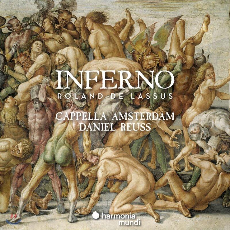 Cappella Amsterdam 라수스: 인페르노 - 6성과 8성을 위한 모테트집 (Lassus: Inferno)