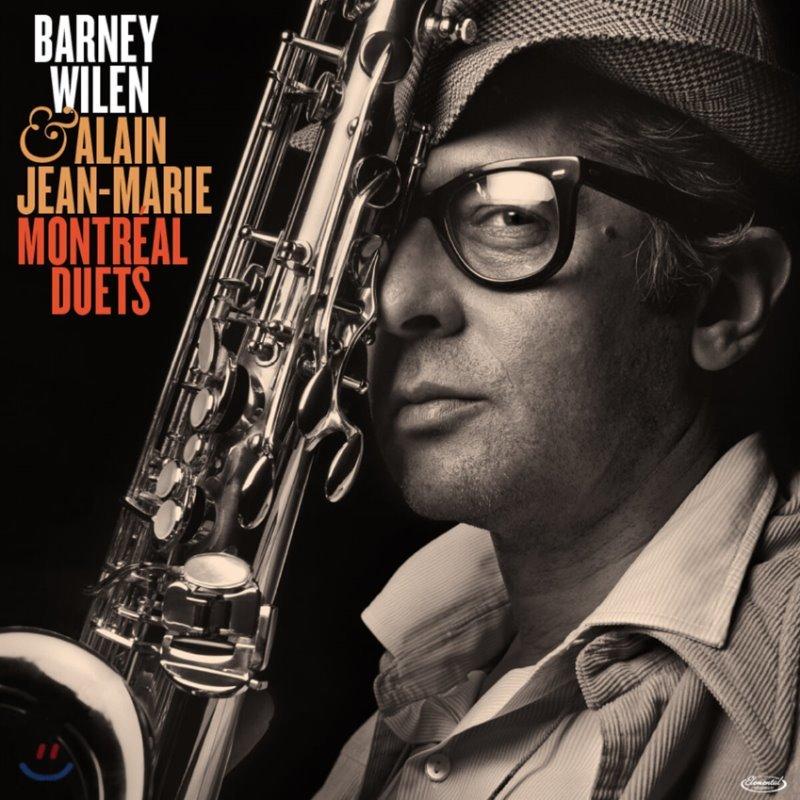 Barney Wilen & Alain Jean-Marie (바르네 윌랑 & 알렝 장마리) - Montreal Duets [LP]