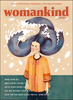 우먼카인드 womankind (계간) : 12호 [2020]