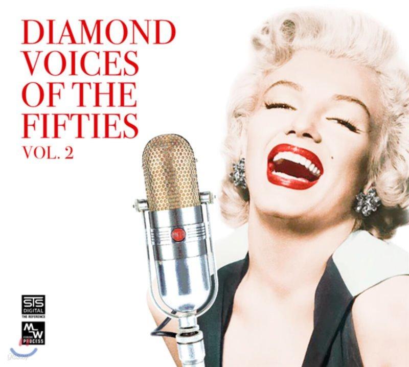오디오파일 전문 레이블 STS Digital 여성 재즈 보컬 모음 2집 (Diamond Voices Of The Fifties, Vol. 2)