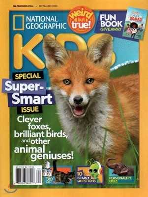 National Geographic Kids (월간) : 2020년 09월